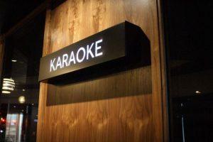 Xin cấp giấy phép kinh doanh karaoke